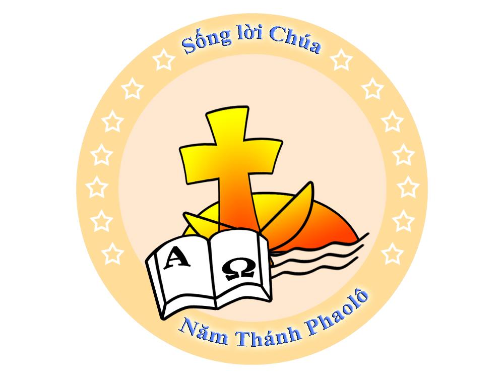 Logo DHCG 2009 Kopie